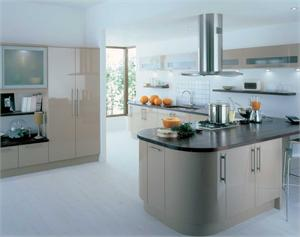 Avant Cappuccino Contemporary Kitchen