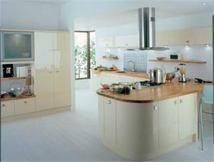Avant Ivory Contemporary Kitchen
